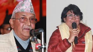 KP Sharma Oli welcoming Pushpa Bhandari