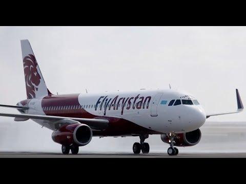 Казахстанский лоукостер FlyArystan. Первый рейс