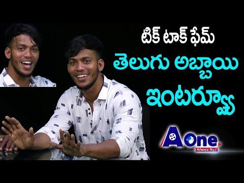 Tiktok Fame Telugu Abbai Full Interview   Telugu Abbai Shiva Interview   Aone