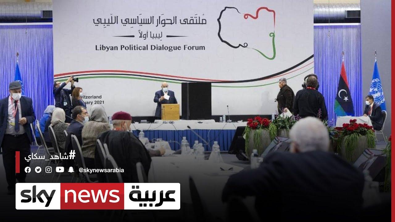 تنظيم الإخوان يرغب في انتخاب الرئيس الليبي عبر البرلمان