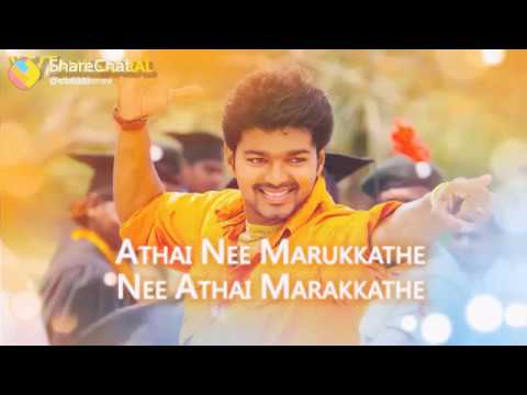 Alagiya Tamil Magan Song