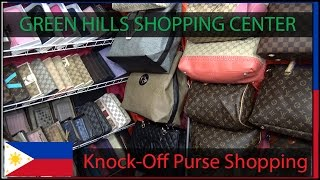 Green Hills Mall - Knock Off Purse Shopping