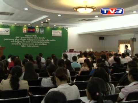 20120810 - 1st Workshop on King Jayavarman II Through Non-contemporary Inscriptions News