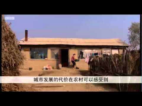BBC中文网视频:一个中国不承认存在的乡村