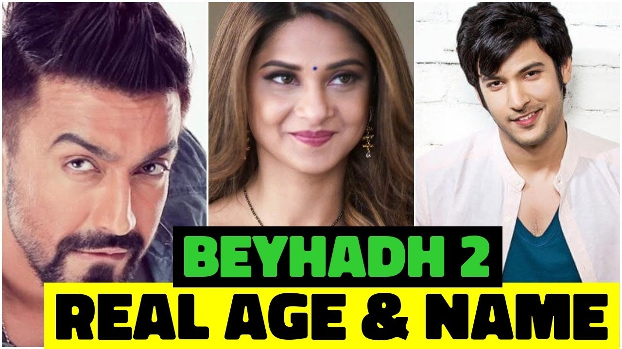 Real Age And Name Of Beyhadh 2 Star Cast Jennifer Winget Youtube A brief description of the manga the fate of the returned hero: real age and name of beyhadh 2 star cast jennifer winget