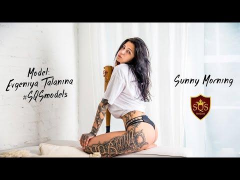 SQS Models - Sunny Morning