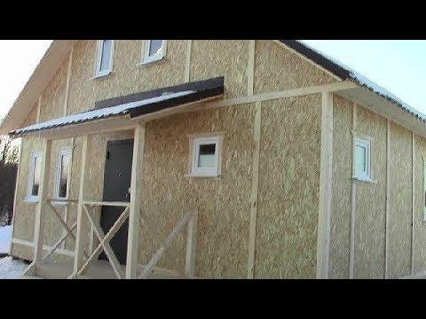 Каркасный дом 8х8 метра с терраской
