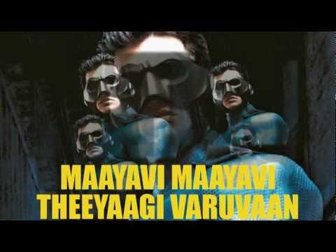 Mugamudi - Mayavi Theme Music