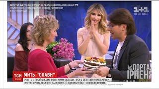 Жителі Ірпеня обурені участю в російському шоу мами Лободи