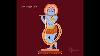 Krishna jayanti with 11x4 dots | Krishnashtami Rangoli | Krishnastami kolam | Janmashtami muggulu