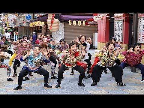 オバチャーンの新曲MV撮影現場に潜入! 登美丘高校ダンス部OGとコラボ Obachaaan - OBA FUNK OSAKA