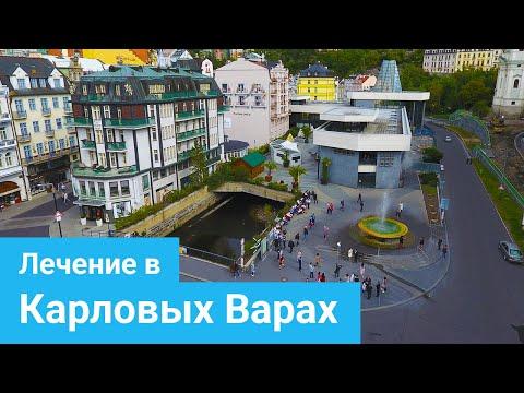 Санатории Железноводска: цены на 2017 год. Лечение. Отдых