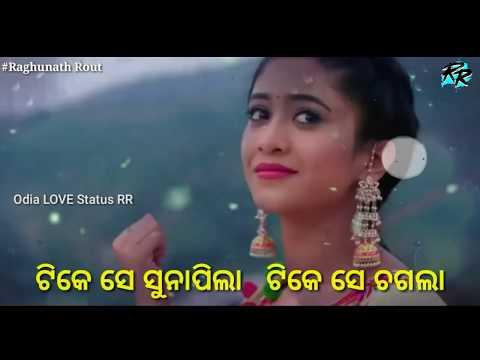 ❤Odia❤Female version Lyrics Romantic love WhatsApp status video, Old Odia love song status RR,