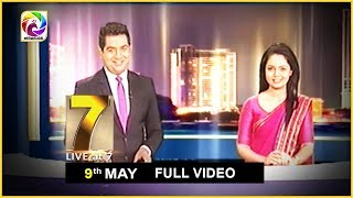 Live at 7 News – 2019.05.09 Thumbnail