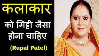 Rupal Patel - WikiVisually