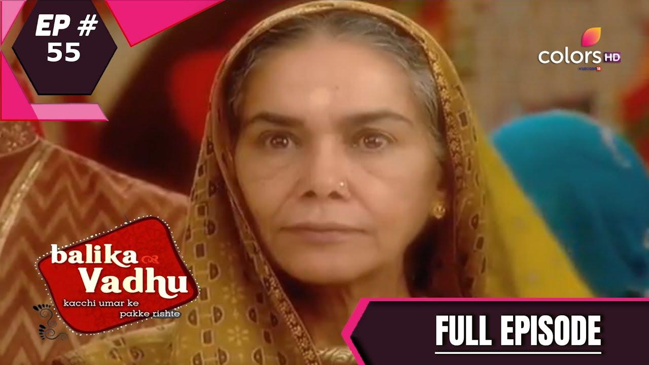 Download Balika Vadhu | बालिका वधू | Episode 55