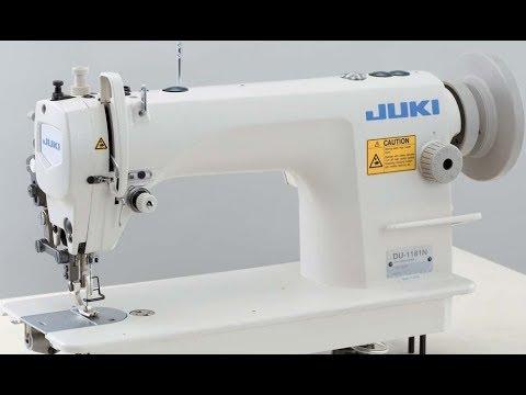 juki sewing machine tutorial | how to stitch on juki sewing machine