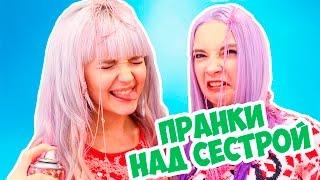 Пранки над сестрой / Новогодний пранк над сестрой Натали Elmofeo