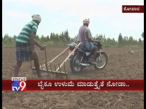 Drought Hit Farmer Uses Bike To Plough Land in Kolar