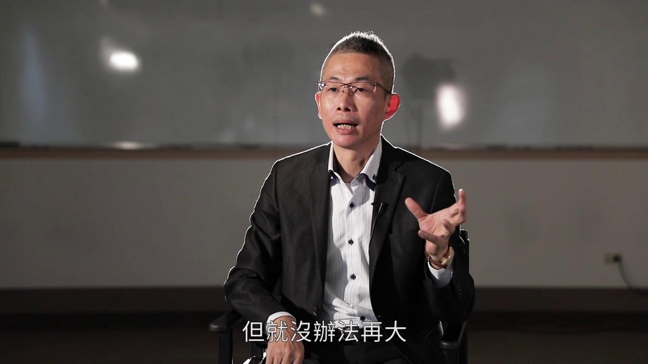 中信房屋新莊中原加盟店總經理  劉嘉海