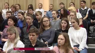 Томск принял V Международный детско-юношеский кинофестиваль