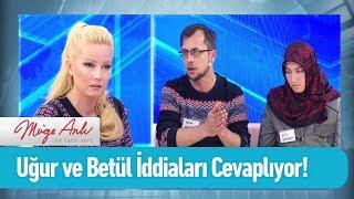 Uğur ve Betül iddiaları cevaplıyor - Müge Anlı ile Tatlı Sert 16 Nisan 2019