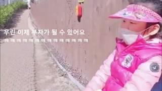 [열정왕비] #코로나육아 보물을 찾아 떠나요