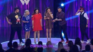 Women's Club / Vitamin Club - Episode 39