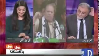 Bol Bol Pakistan - 06 February, 2018