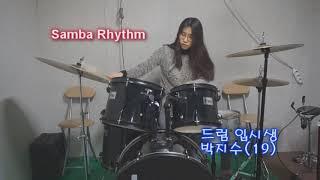 박지수 수강생 입시곡 연주 ◈한스상계실용음악학원◈