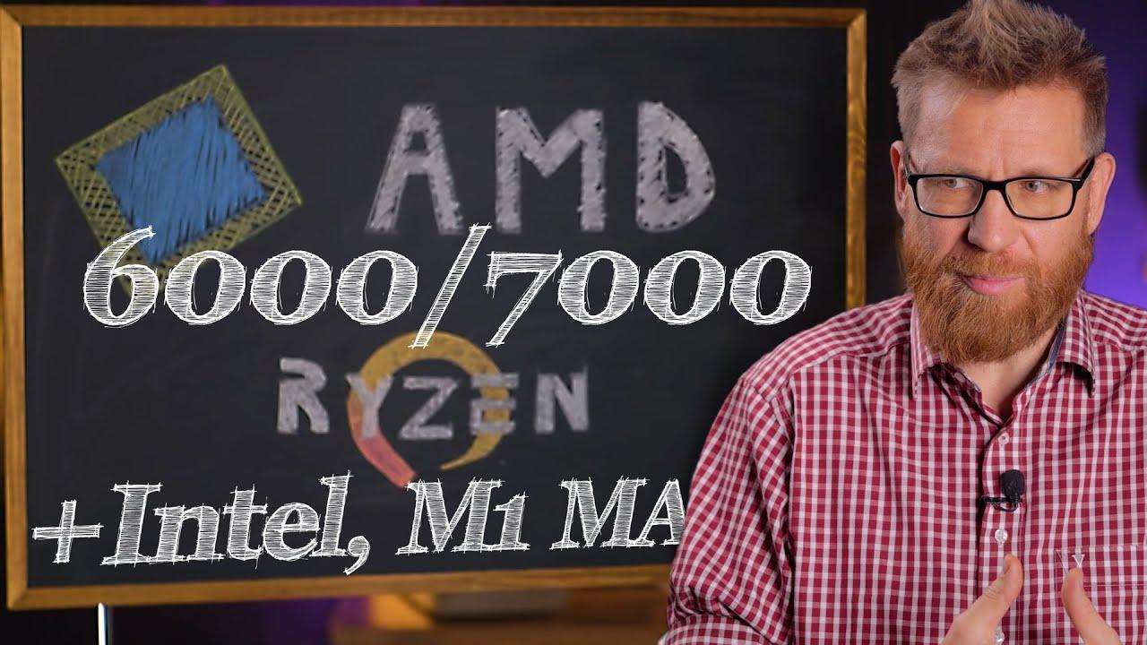"""Факты и слухи про новые Ryzen, как работает """"Директор по потокам Intel"""" и мнение про M1 MAX / Pro"""