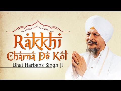 Bhai Harbans Singh Ji (Jagadhri Wale) -...