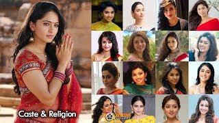 South Indian Actress Caste & Religion | Tamil Telugu Malayalam Kannada