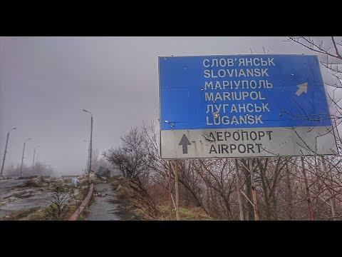 Донбасс. ПУТЕШЕСТВИЕ 2018.  Донецк как Silent Hill.