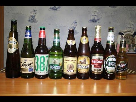 Обзор дешевого пива (beer)