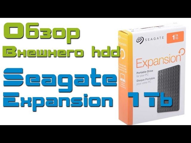 Обзор Seagate Expansion 1Tb