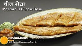 Cheese Dosa Recipe  Veggie cheese dosa