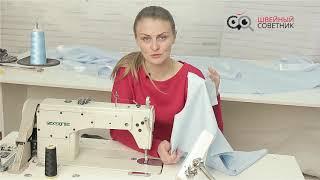 Видео урок. Пошив платье золушки. Часть 4