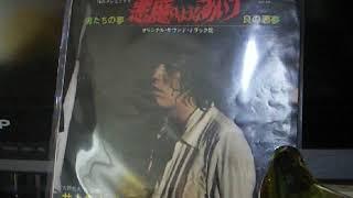 1975年のTBSドラマ、沢田研二主演の3億円事件をモチーフにした物語。新...