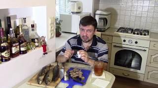 Рыба Скумбрия холодного копчения. Рецепт очень прост и нереально вкусен!!!
