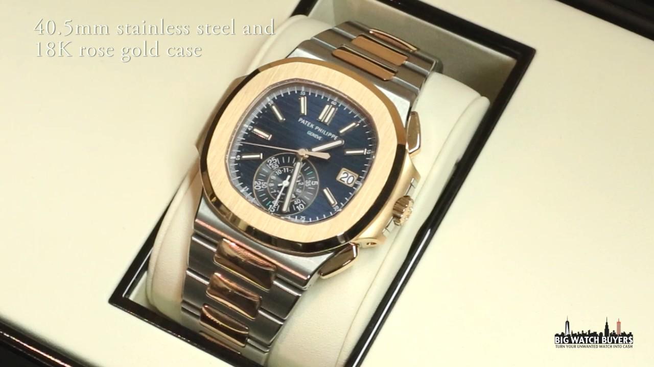 Patek Philippe Nautilus Chronograph 5980/1AR-001 Luxury watch - YouTube
