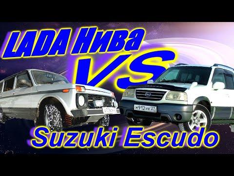 Сравнительный обзор Suzuki Escudo и Lada 4x4 5d