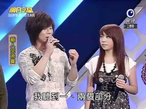 2010-12-04 明日之星-蔡幸芳+楊培安-親愛的小孩