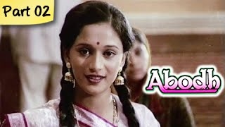 Abodh - Part 02 of 11 - Super Hit Classic Romantic Hindi Movie - Madhuri Dixit