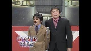 00:00 x 1 2001年 04:47 x 1 NHKテレビ「初笑い東西寄席」(2002年)より.