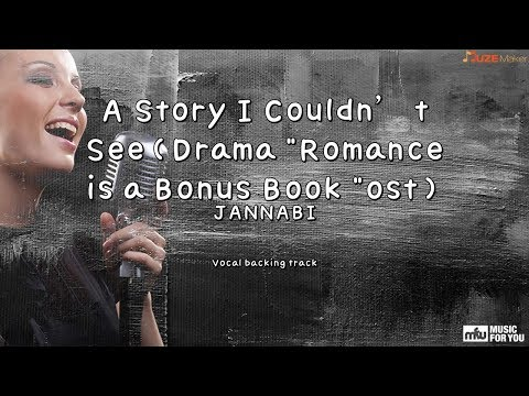 "A Story I Couldn't See(Drama ""Romance Is A Bonus Book ""ost)-JANNABI-(Instrumental & Lyrics)"