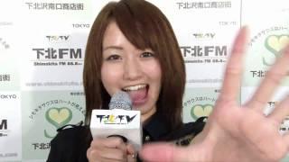 2010年7月29日収録 http://www.shimokitafm.com/ http://ameblo.jp/misa...