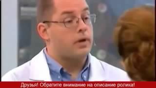 """Лечение народными средствами аритмии сердца """"Монастырский чай"""""""
