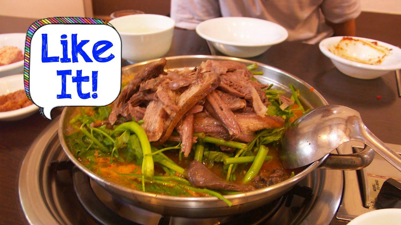 How Korea Eats Dogs 44