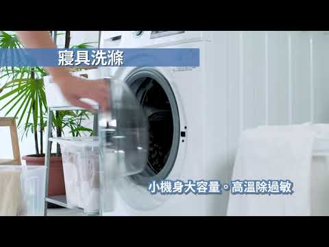 【可貨到付款】 TATUNG大同12KG變頻洗脫烘滾筒洗衣機(TAW-R120DA)(TAW-R122DTG)全省免安運 | Yahoo奇摩拍賣